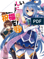 Kono Subarashii Sekai Volumen 1
