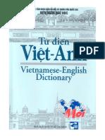 Từ điển Việt-Anh / Vietnamese-English Dictionary