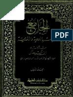 الجامع لمفردات الأدویة و الأغذیة - إبن البيطار 1.pdf