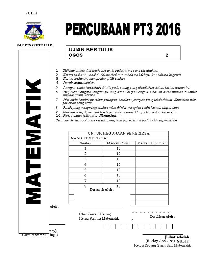 Docfoc Com Contoh Muka Depan Kertas Soalan Peperiksaan Percubaan Pt3 Print