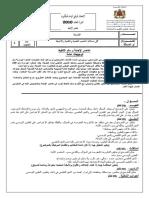 05NR.pdf