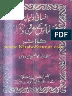 Insani-Dunia-Pr-Musalmono-K-Arooj-o-Zawal-Ka-Asar.pdf