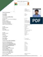 Dgms 1st Class Form