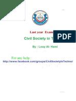 Autocad Sample Exam