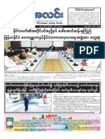 Myanma Alinn Daily_ 7 January 2017 Newpapers.pdf