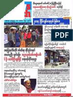 News Watch Journal - Vol 11, No 38.pdf