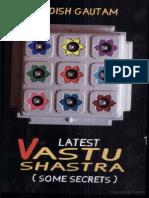 Vastu Sectrets PDF