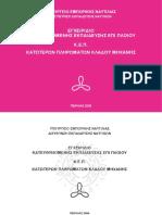 e_j00082.pdf