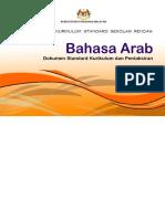 006 DSKP Bahasa Arab KSSR Tahun 1.pdf