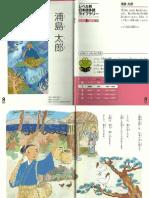 4 Urashima tarou.pdf