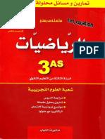 272717174-math3as-chihab.pdf