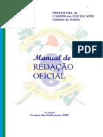 Manual Oficial.pdf