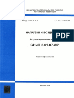 Russian building code