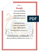 Nitya-Stuti-Swami-Ramsukhdas-Ji.pdf