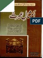 Amsaal E Ibrat By Maulana Ashraf Ali Thanvi.pdf