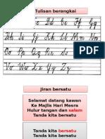 Tulisan berangkai