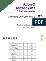 Astrophysics 20160912