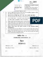 Science1__X_2012.pdf