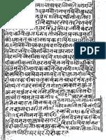 raga sangraha.pdf