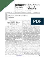 Sri_Krishna_Kathamrita_-_Bindu062.pdf