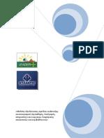 «Μελέτη Εξειδίκευσης Σχεδίου Ανάπτυξης Οικοτουρισμού (Προώθηση, Διαδρομές, Υπηρεσίες) Και Ενεργειών Διαχείρισης Επισκεπτών Και Περιβάλλοντος»
