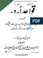 Qawaid Urdu
