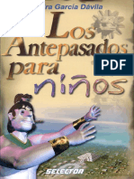PSuBC3tjZcAC.pdf