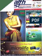Health Digest Journal Vol 14, No 16.pdf