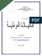 download-pdf-ebooks.org-ku-11060.pdf