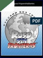 Ruso Sin Frontera
