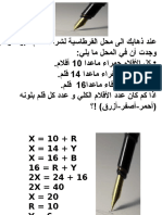 solution.pptx