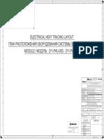 3300-168200001-C19-00376-01-D_03-C_03-X01.pdf