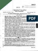16_11_2013_General Tamil (1)
