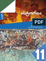 Istoria11.pdf