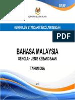 DS_Bhs_Malaysia_Thn_2_SJK.pdf