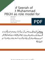 Study of Seerah of Prophet Muhammad Pbuh Autosaved (1)