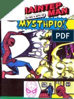 Spider Man 194