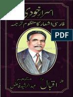 Asrar_E_Khudi_By_Allama_Muhammad_Iqbal_urdunovelist.blogspot.com-1.pdf