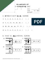 year 1 august.pdf