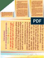 Details About Kapil Tirth of Nashik