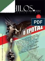 Lapis Philosophorum - Free Press - Τεύχος 14