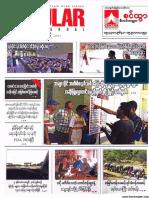 Popular News Vol 9 No 2.pdf