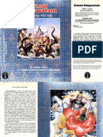 Srimad-Bhagavatam Third Canto Volume 1