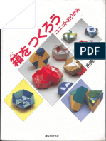 crafts-origami-paper-more-boxes-tomoko-fuse-japanese-great-ebook-120426185134-phpapp01.pdf