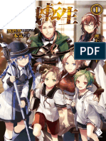Mushoku Tensei V01 - Infancy Period