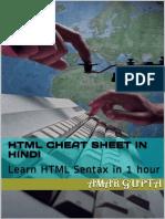 HTML Cheat Sheet in Hindi_ Lear - Amar Gupta