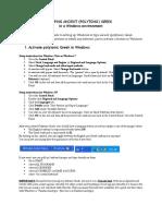 Ancient polytonic Greek in Windows.pdf