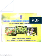 Medicinal-plants of Rajasthan