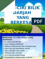 Ciri Ciribilikdarjahberkesan 130405220843 Phpapp02