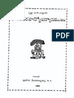 Bhagavata Rahasyopanyasamulu